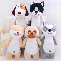 狗狗公仔哈士奇抱枕秋田犬沙皮狗娃娃送女生可爱韩国玩偶毛绒玩具