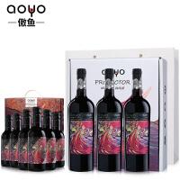 傲鱼AOYO智利原装进口红酒保护者赤霞珠干红葡萄酒亲子组合套装
