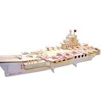 儿童木质玩具木制3d立体拼图 拼装拼插军事船模型 航母战舰diy手工礼品积木