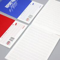 奋斗B5拍纸本可撕草稿纸学生用演草大白纸本空白本A5随身笔记本素描涂鸦本横线空白英文英语本红蓝小条本