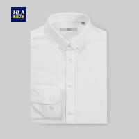 HLA/海澜之家制扣领长袖正装衬衫2020春季新品净色商务长衬男