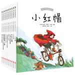 《托尼・罗斯经典童话绘本》套装(全10册)