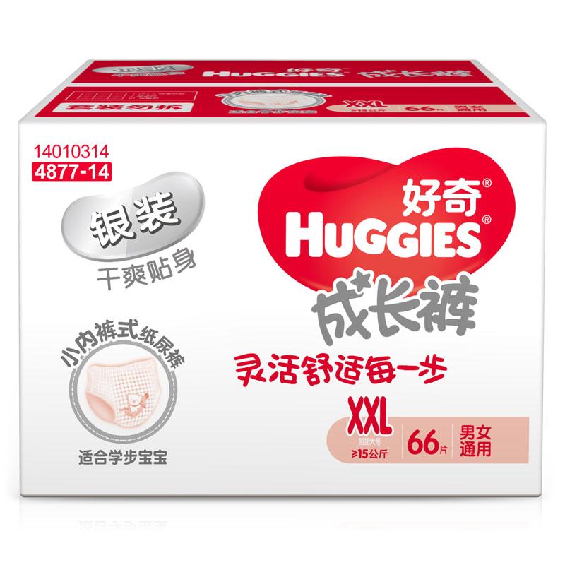 [当当自营]好奇(Huggies) 银装成长裤箱装加加大号XXL66片