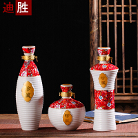 密封酒壶酒具陶瓷酒瓶 青花1斤2斤装酒器酒罐