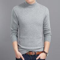 高领毛衣男羊绒衫针织衫保暖加厚修身打底羊毛衫冬 烟