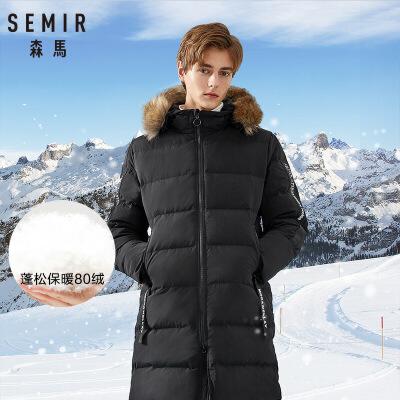 【3折价:257.7元,1.16-1.31过年不打烊!】森马长款羽绒服男连帽毛领休闲外套男士保暖冬季外套潮