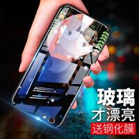 苹果6splus手机壳玻璃镜面iphone5女款潮6防摔plus个性创意5s卡通
