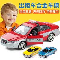 儿童出租车玩具小汽车玩具车合金车模型仿真带声光回力车玩具男孩