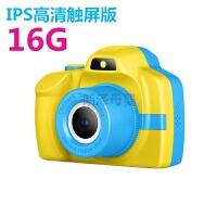 【领券下单更优惠】儿童照相机玩具趣味可拍照高清迷你卡通小单反宝宝便携式礼物 蓝色+黄色IPS高清触屏版 16G