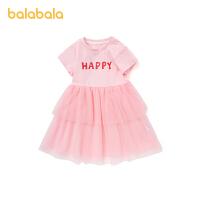 巴拉巴拉儿童连衣裙小童宝宝裙子夏装2021新款女童童装网纱裙拼接