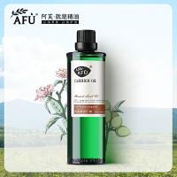 AFU阿芙 甜杏仁油 100ml 柔润肌肤 保湿滋润 基础油 身体按摩油