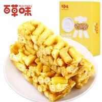 【百草味_法式牛奶烤芙条】休闲零食 饼干糕点 220g 鸡蛋沙琪玛 非油炸 10条装