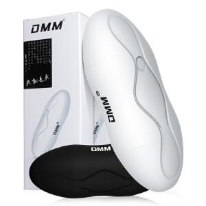 【久朝货到付款】DMM爆射3代双穴飞机杯电动夹吸抽插男用便携自慰杯肉色成人性用品