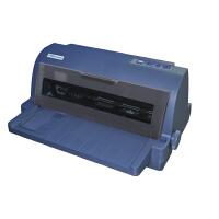 中盈NX-730KII发票打印机 国税 地税 快递单打印机