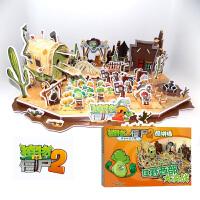 植物大战僵尸2奇妙时空之旅酷拼插 狂野西部大决战 3-8岁儿童益智游戏书3D立体拼图儿童立体拼图拼插拼装益智游戏书纸质
