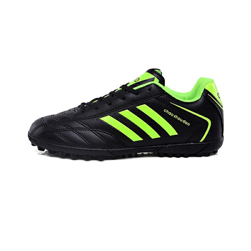 足球鞋碎钉男女中小学生青年防滑训练人造草地耐磨小孩儿童足球鞋