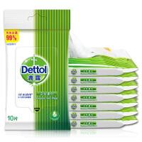 滴露(Dettol)卫生湿巾 湿纸巾(除菌抑菌) 10片*8包 特惠装
