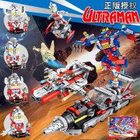 奥特曼�犯呋�木艾克6拼装玩具全套捷德飞机8怪兽战车欧布机甲泰迦