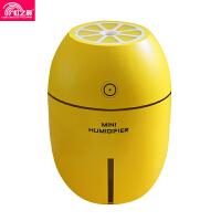 迷你加湿器便携式家用办公室桌面创意空气加湿USB柠檬加湿