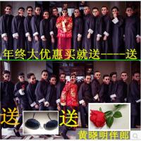 中式结婚礼服伴郎伴娘服男士长衫长袍大褂民国古装相声兄弟团礼服 红色 红色上衣黑色长裙