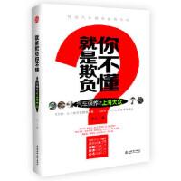 【正版直发】汽车保养之上海大众 小二 9787517023708 水利水电出版社