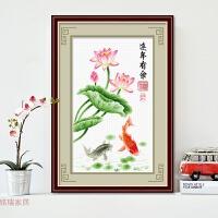 印花十字绣客厅荷花系年年有鱼玄关简单刺绣简约现代花卉