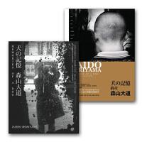 【预订】森山大道套���M (犬的���+犬的��� �K章) 森山大道艺术摄影自传 商周出版