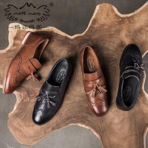 玛菲玛图平底单鞋秋季新款深口圆头复古鞋低跟森女流苏布洛克女真皮鞋3988-7