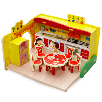 儿童拼插拼装3D立体拼图梦幻厨房宝宝益智男女孩玩具1-2-3-6周岁