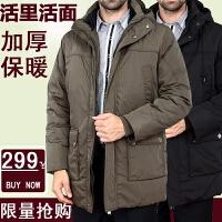 季男士新款大码羽绒服中老年加厚爸爸装可脱卸内胆加肥外套 M (体重100-120斤)