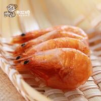 【老阿嬷】鸳鸯脆虾台湾风味虾干即食海产品零食即食非烤虾香辣虾