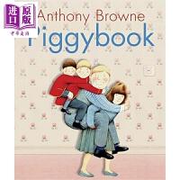 【中商原版】安东尼布朗:小猪书 Piggy book 亲子绘本 童话故事 儿童阅读 独立阅读入门 成长变化 4~7岁以上