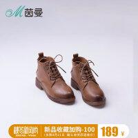 茵曼女鞋2018年新款圆头绑带马丁靴时尚英伦平底女靴4884071208W