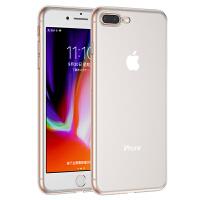 iPhone8手机壳苹果7Plus透明7p硅胶套i8女男薄软壳八P软胶iP全包防摔新款网红ipone外壳