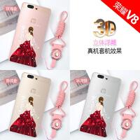 荣耀8手机壳女款个性创意硅胶防摔全包边华为V8青春版保护套