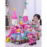 儿童玩具拼装大颗粒兼容乐高积木城堡力女孩宝宝动脑公主系列