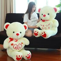 毛绒玩具布娃娃抱抱熊公仔女生玩偶送女友七夕情人节礼物