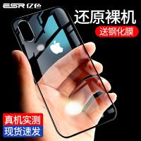 iPhone Xs Max手机壳苹果X新款iPhoneX透明硅胶新iPhonexs薄外壳8xmax全包防摔套plus软