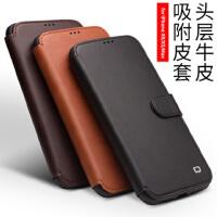 包邮支持礼品卡 洽利 iPhone XS Max 手机壳 苹果 XR 手机保护套 iphonexs 真皮 iphone