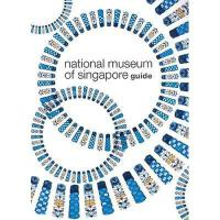 【预订】National Museum of Singapore Guide