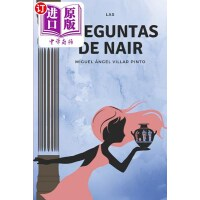 【中商海外直订】Las Preguntas de Nair: El Comienzo de la Aventura