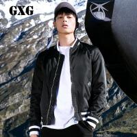GXG夹克男装 秋季夹棉加厚时尚黑色棒球服夹克外套男#64821006