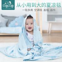 贝谷贝谷宝宝冰丝毯儿童春秋午睡针织小薄毯子新生儿婴儿夏季盖毯