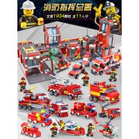儿童积木兼容乐高男孩子拼装玩具智力消防局益智拼图10周岁消防车