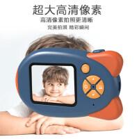 儿童相机玩具小型学生智能单反随身便携带照相机高清生日礼物