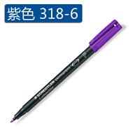 当当自营STAEDTLER施德楼 油性万用投影笔 紫色 318-6