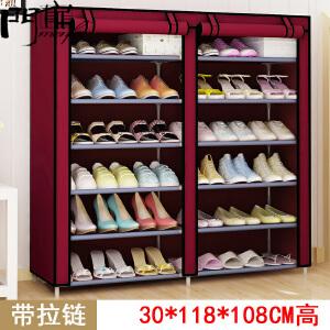 门扉 简易鞋柜 时尚创意鞋架钢管加固带防尘罩