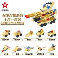 星钻积木 赛尔号拼插拼装积木男孩变形合体儿童积木玩具