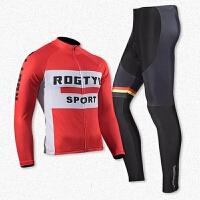 山地车骑行服套装长袖春夏款秋冬季男女自行车上衣长裤子骑行装备