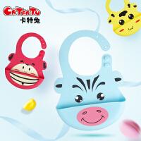 卡特兔硅胶防水围兜 宝宝立体食饭兜婴儿童围嘴 吃饭兜口水巾